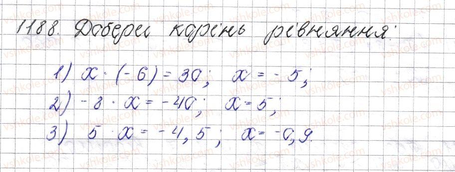 6-matematika-os-ister-2014--rozdil-4-ratsionalni-chisla-i-diyi-nad-nimi-43-mnozhennya-ratsionalnih-chisel-1188-rnd6126.jpg