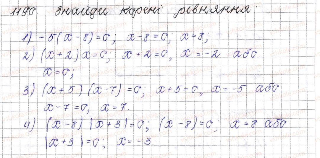 6-matematika-os-ister-2014--rozdil-4-ratsionalni-chisla-i-diyi-nad-nimi-43-mnozhennya-ratsionalnih-chisel-1190-rnd8514.jpg
