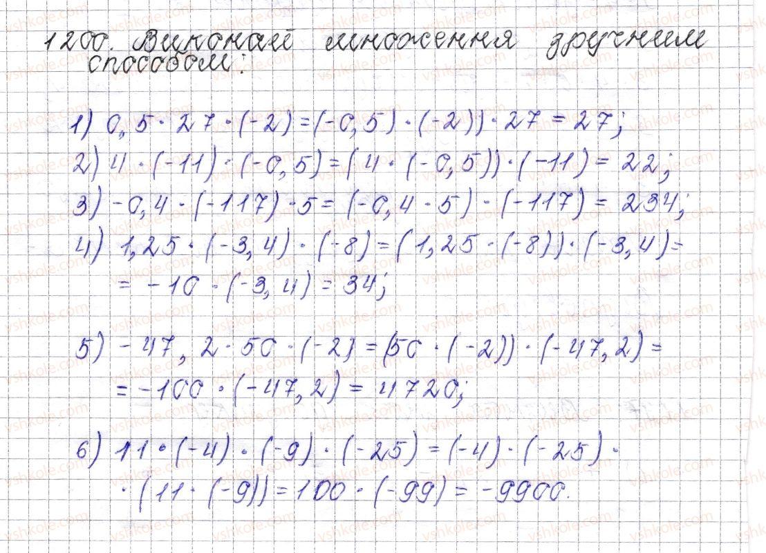 6-matematika-os-ister-2014--rozdil-4-ratsionalni-chisla-i-diyi-nad-nimi-44-perestavna-i-spoluchna-vlastivosti-mnozhennya-koefitsiyent-bukvenogo-virazu-1200-rnd8748.jpg