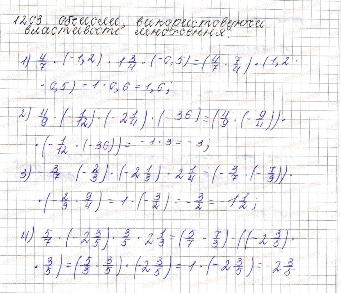 6-matematika-os-ister-2014--rozdil-4-ratsionalni-chisla-i-diyi-nad-nimi-44-perestavna-i-spoluchna-vlastivosti-mnozhennya-koefitsiyent-bukvenogo-virazu-1203-rnd4797.jpg