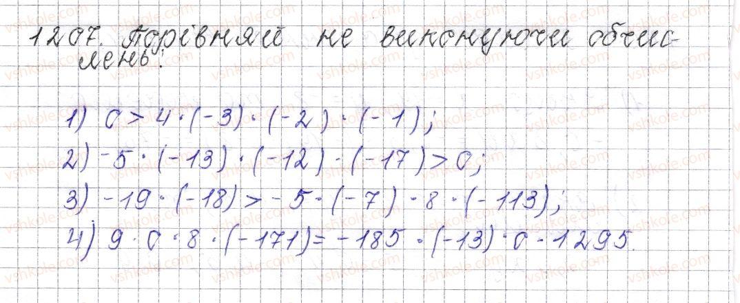 6-matematika-os-ister-2014--rozdil-4-ratsionalni-chisla-i-diyi-nad-nimi-44-perestavna-i-spoluchna-vlastivosti-mnozhennya-koefitsiyent-bukvenogo-virazu-1207-rnd323.jpg