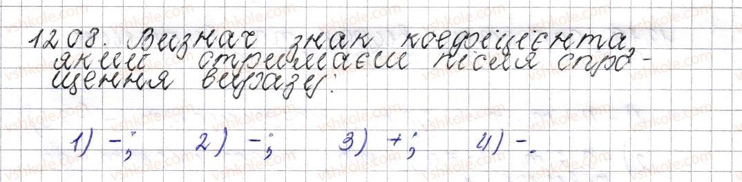 6-matematika-os-ister-2014--rozdil-4-ratsionalni-chisla-i-diyi-nad-nimi-44-perestavna-i-spoluchna-vlastivosti-mnozhennya-koefitsiyent-bukvenogo-virazu-1208-rnd6963.jpg