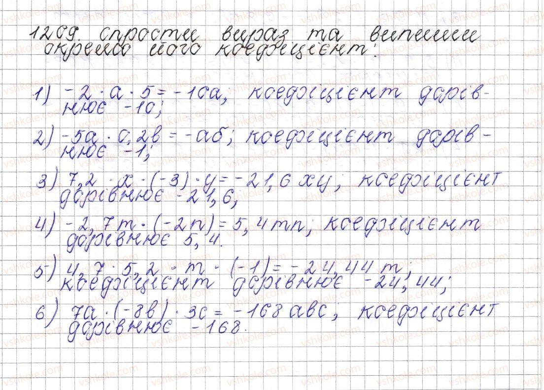 6-matematika-os-ister-2014--rozdil-4-ratsionalni-chisla-i-diyi-nad-nimi-44-perestavna-i-spoluchna-vlastivosti-mnozhennya-koefitsiyent-bukvenogo-virazu-1209-rnd2116.jpg