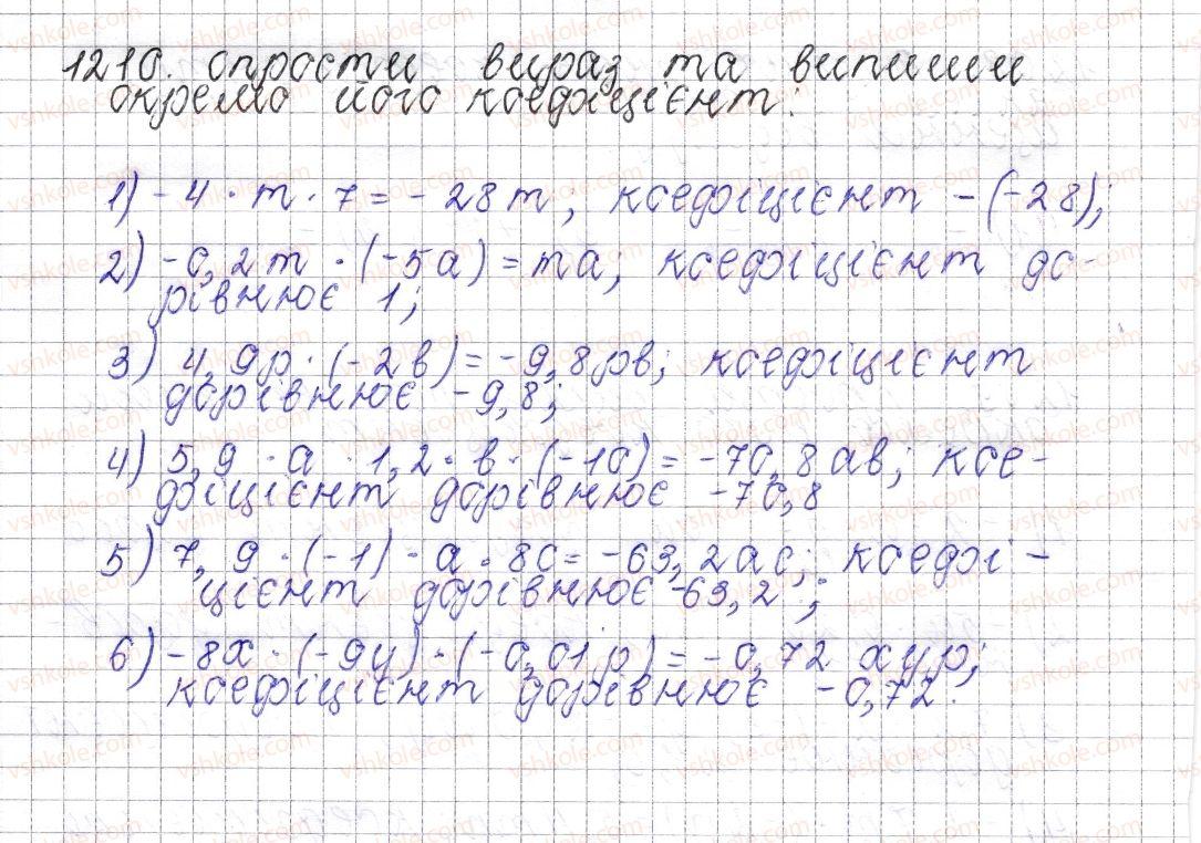 6-matematika-os-ister-2014--rozdil-4-ratsionalni-chisla-i-diyi-nad-nimi-44-perestavna-i-spoluchna-vlastivosti-mnozhennya-koefitsiyent-bukvenogo-virazu-1210-rnd1495.jpg