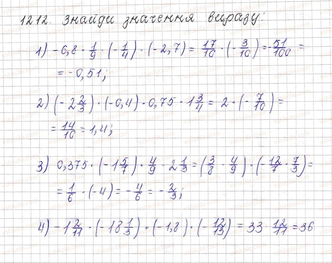 6-matematika-os-ister-2014--rozdil-4-ratsionalni-chisla-i-diyi-nad-nimi-44-perestavna-i-spoluchna-vlastivosti-mnozhennya-koefitsiyent-bukvenogo-virazu-1212-rnd7278.jpg