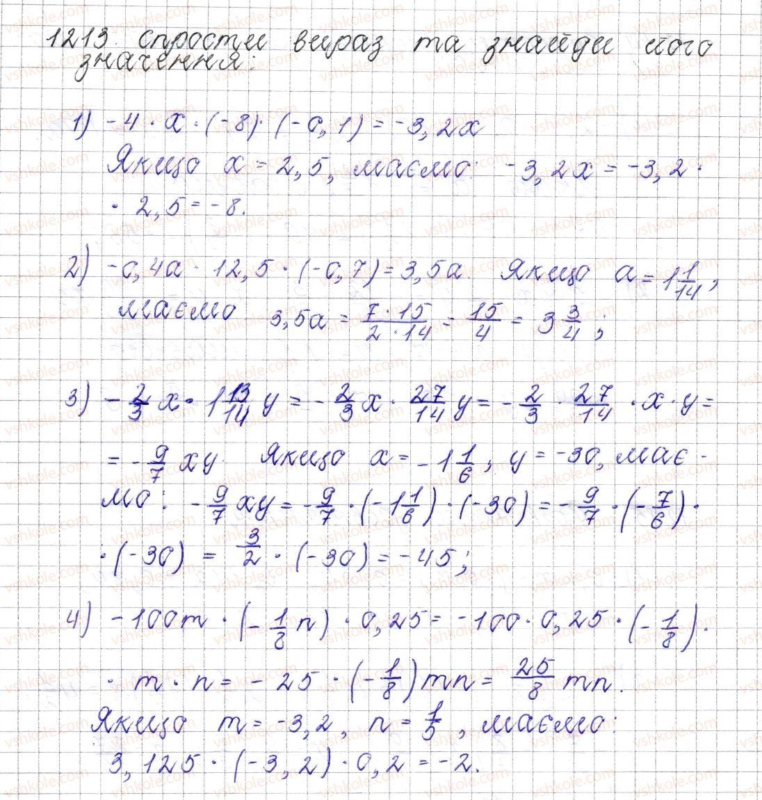 6-matematika-os-ister-2014--rozdil-4-ratsionalni-chisla-i-diyi-nad-nimi-44-perestavna-i-spoluchna-vlastivosti-mnozhennya-koefitsiyent-bukvenogo-virazu-1213-rnd9803.jpg
