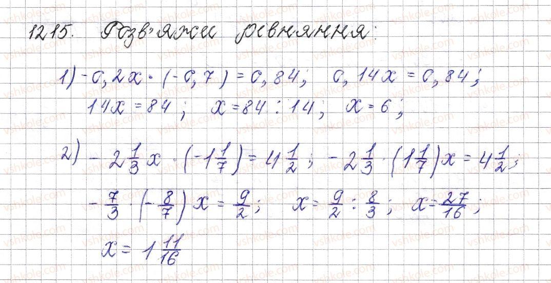 6-matematika-os-ister-2014--rozdil-4-ratsionalni-chisla-i-diyi-nad-nimi-44-perestavna-i-spoluchna-vlastivosti-mnozhennya-koefitsiyent-bukvenogo-virazu-1215-rnd9985.jpg