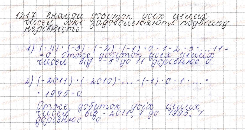 6-matematika-os-ister-2014--rozdil-4-ratsionalni-chisla-i-diyi-nad-nimi-44-perestavna-i-spoluchna-vlastivosti-mnozhennya-koefitsiyent-bukvenogo-virazu-1217-rnd9186.jpg