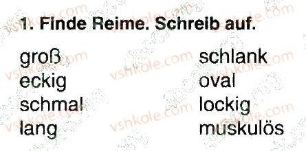 6-nimetska-mova-mm-sidorenko-oa-palij-2014-robochij-zoshit--modul-5-der-mensch-stunde-3-1.jpg