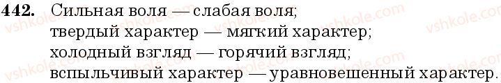 6-russkij-yazyk-nf-balandina-kv-degtyareva-sa-lebedenko--grammatika-morfologiya-orfografiya-zanyatie-38-raznosklonyaemye-suschestvitelnye-442.jpg
