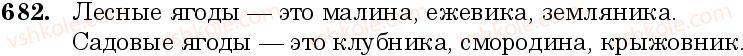 6-russkij-yazyk-nf-balandina-kv-degtyareva-sa-lebedenko--grammatika-morfologiya-orfografiya-zanyatie-57-voprositelnye-mestoimeniya-682.jpg