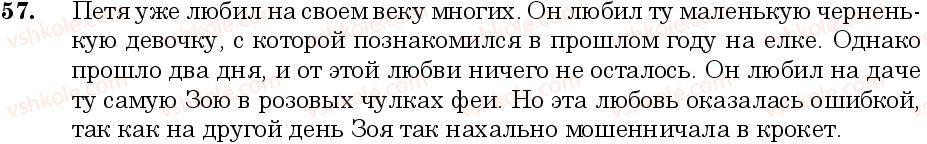 6-russkij-yazyk-nf-balandina-kv-degtyareva-sa-lebedenko--leksikologiya-zanyatie-6-dialektizmy-57.jpg