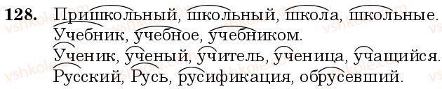 6-russkij-yazyk-nf-balandina-kv-degtyareva-sa-lebedenko--sostav-slova-sloobrazovanie-orfografiya-zanyatie-13-koren-slova-128.jpg