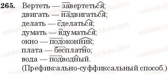 6-russkij-yazyk-nf-balandina-kv-degtyareva-sa-lebedenko--sostav-slova-sloobrazovanie-orfografiya-zanyatie-25-26-slovoobrazovanie-osnovnye-sposoby-slovoobrazovaniya-v-russkom-yazyke-265.jpg