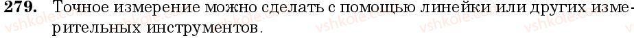 6-russkij-yazyk-nf-balandina-kv-degtyareva-sa-lebedenko--sostav-slova-sloobrazovanie-orfografiya-zanyatie-25-26-slovoobrazovanie-osnovnye-sposoby-slovoobrazovaniya-v-russkom-yazyke-279.jpg