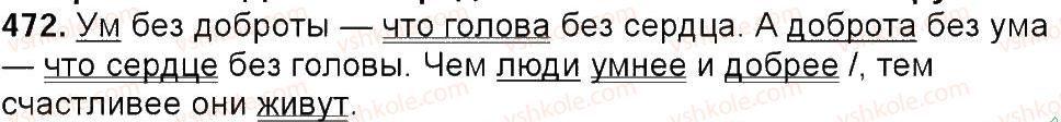 6-russkij-yazyk-tm-polyakova-ei-samonova-am-prijmak-2014--uprazhneniya-452-592-472.jpg