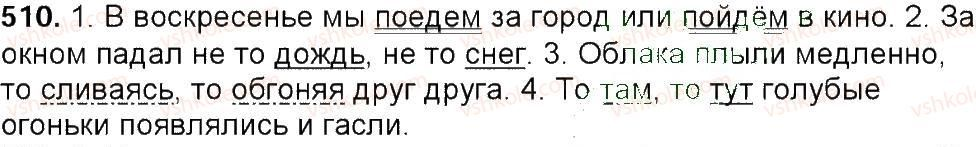 6-russkij-yazyk-tm-polyakova-ei-samonova-am-prijmak-2014--uprazhneniya-452-592-510.jpg