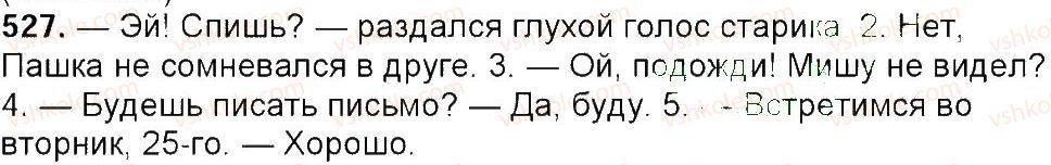 6-russkij-yazyk-tm-polyakova-ei-samonova-am-prijmak-2014--uprazhneniya-452-592-527.jpg
