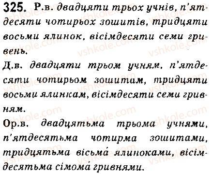 6-ukrayinska-mova-aa-voron-va-slopenko-2014--chislivnik-36-vidminyuvannya-vlasne-kilkisnih-chislivnikiv-325.jpg