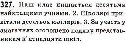 6-ukrayinska-mova-aa-voron-va-slopenko-2014--chislivnik-36-vidminyuvannya-vlasne-kilkisnih-chislivnikiv-327.jpg