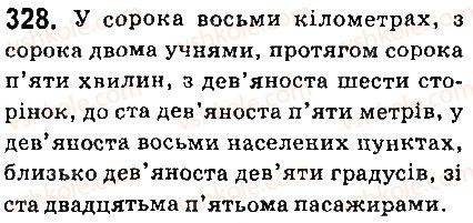 6-ukrayinska-mova-aa-voron-va-slopenko-2014--chislivnik-36-vidminyuvannya-vlasne-kilkisnih-chislivnikiv-328.jpg