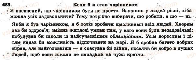 6-ukrayinska-mova-aa-voron-va-slopenko-2014--diyeslovo-52-umovnij-i-nakazovij-sposobi-diyeslova-483.jpg