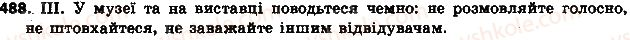 6-ukrayinska-mova-aa-voron-va-slopenko-2014--diyeslovo-52-umovnij-i-nakazovij-sposobi-diyeslova-488.jpg