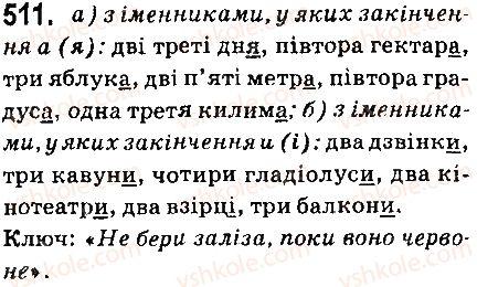 6-ukrayinska-mova-aa-voron-va-slopenko-2014--povtorennya-vivchenogo-511.jpg