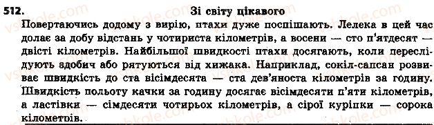 6-ukrayinska-mova-aa-voron-va-slopenko-2014--povtorennya-vivchenogo-512.jpg