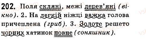 6-ukrayinska-mova-aa-voron-va-slopenko-2014--prikmetnik-23-prikmetnik-yak-chastina-movi-202.jpg
