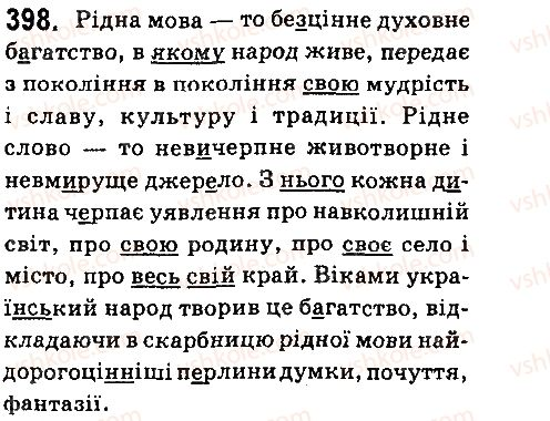 6-ukrayinska-mova-aa-voron-va-slopenko-2014--zajmennik-42-prisvijni-vkazivni-j-oznachalni-zajmenniki-398.jpg
