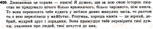 6-ukrayinska-mova-aa-voron-va-slopenko-2014--zajmennik-42-prisvijni-vkazivni-j-oznachalni-zajmenniki-400.jpg