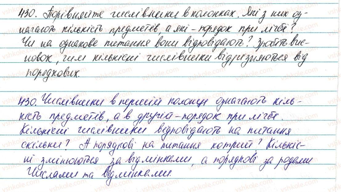 6-ukrayinska-mova-vv-zabolotnij-ov-zabolotnij-2014--chislivnik-52-chislivnik-yak-chastina-movi-430-rnd4451.jpg