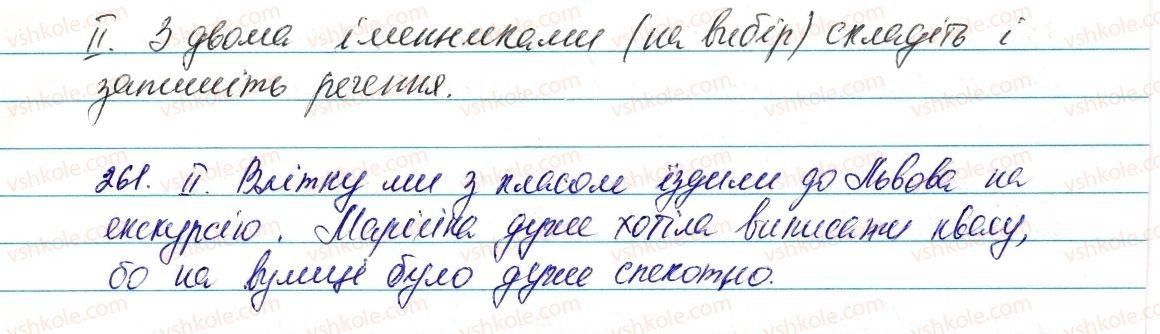 6-ukrayinska-mova-vv-zabolotnij-ov-zabolotnij-2014--morfologiya-ta-orfografiya-imennik-31-zakinchennya-imennikiv-cholovichogo-rodu-v-rodovomu-vidminku-odnini-261-rnd9915.jpg