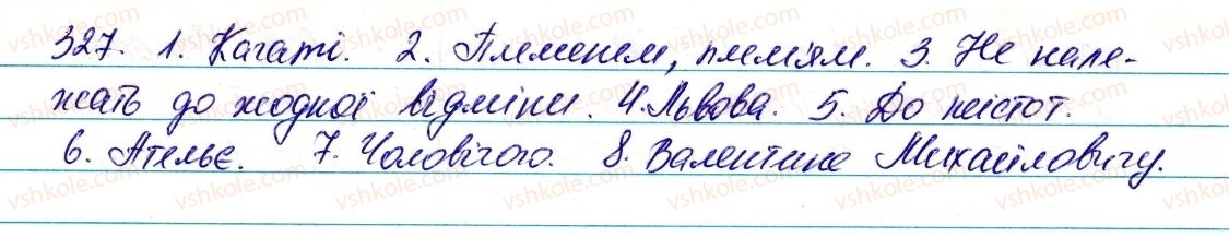 6-ukrayinska-mova-vv-zabolotnij-ov-zabolotnij-2014--morfologiya-ta-orfografiya-imennik-39-uzagalnennya-vivchenogo-z-temi-imennik-327-rnd7676.jpg