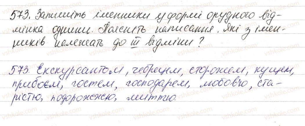 6-ukrayinska-mova-vv-zabolotnij-ov-zabolotnij-2014--povtorennya-v-kintsi-roku-68-morfologiya-orfografiya-573-rnd7413.jpg