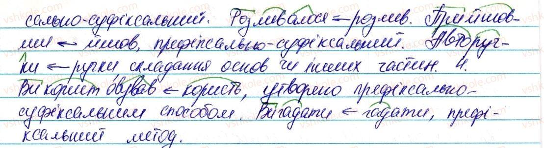 6-ukrayinska-mova-vv-zabolotnij-ov-zabolotnij-2014--slovotvir-orfografiya-21-uzagalnennya-vivchenogo-z-temi-slovotvir-orfografiya-176-rnd552.jpg