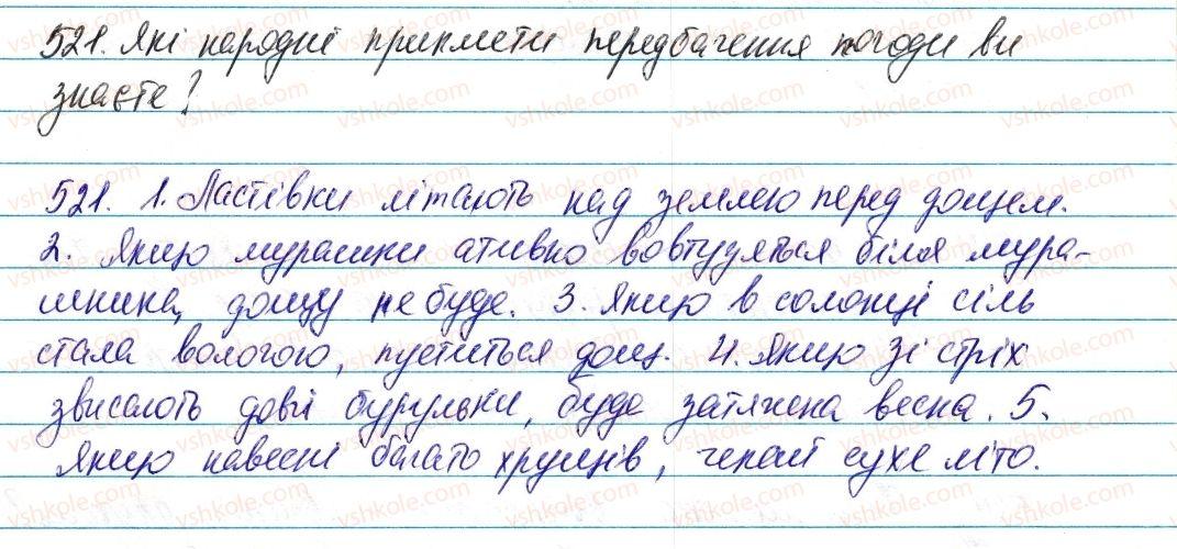 6-ukrayinska-mova-vv-zabolotnij-ov-zabolotnij-2014--zajmennik-61-pitalni-j-vidnosni-zajmenniki-521-rnd9281.jpg