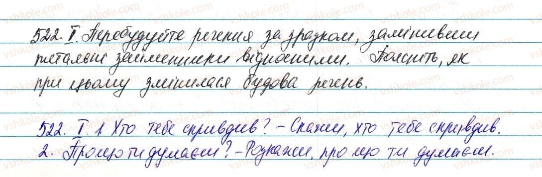 6-ukrayinska-mova-vv-zabolotnij-ov-zabolotnij-2014--zajmennik-61-pitalni-j-vidnosni-zajmenniki-522-rnd527.jpg