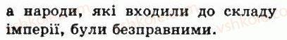 6-vsesvitnya-istoriya-so-golovanov-sv-kostirko-2006--perednya-aziya-17-perska-derzhava-9-rnd3881.jpg