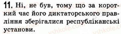 6-vsesvitnya-istoriya-so-golovanov-sv-kostirko-2006--starodavnij-rim-42-diktatura-gaya-yuliya-tsezarya-11.jpg