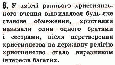 6-vsesvitnya-istoriya-so-golovanov-sv-kostirko-2006--starodavnij-rim-49-hristiyanska-tserkva-8.jpg
