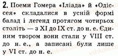 6-vsesvitnya-istoriya-so-golovanov-sv-kostirko-2006--starodavnya-gretsiya-27-gretsiya-v-xi-vi-st-do-n-e-2.jpg