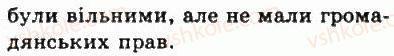6-vsesvitnya-istoriya-so-golovanov-sv-kostirko-2006--starodavnya-gretsiya-28-davnya-sparta-3-rnd9423.jpg