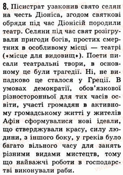 6-vsesvitnya-istoriya-so-golovanov-sv-kostirko-2006--starodavnya-gretsiya-32-pobut-traditsiyi-i-gospodarstvo-grekiv-gretska-kultura-8.jpg