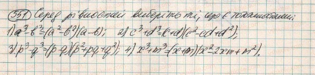 7-algebra-os-ister-2015--rozdil-1-virazi-17-suma-i-riznitsya-kubiv-551.jpg