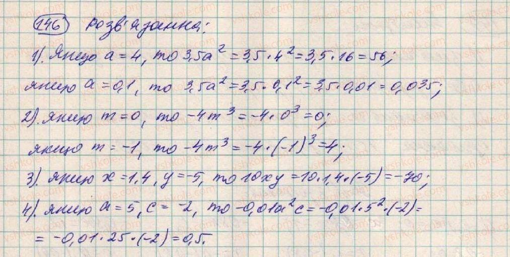 7-algebra-os-ister-2015--rozdil-1-virazi-5-odnochlen-146-rnd2646.jpg