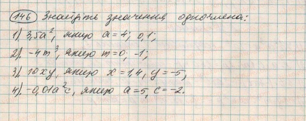 7-algebra-os-ister-2015--rozdil-1-virazi-5-odnochlen-146.jpg