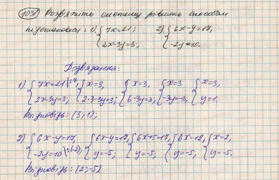 7-algebra-os-ister-2015--rozdil-3-linijni-rivnyannya-ta-yih-funktsiyi-28-rozvzuvannya-sistem-dvoh-linijnih-rivnyan-z-dvoma-zminnimi-sposobami-pidstanovki-1031.jpg
