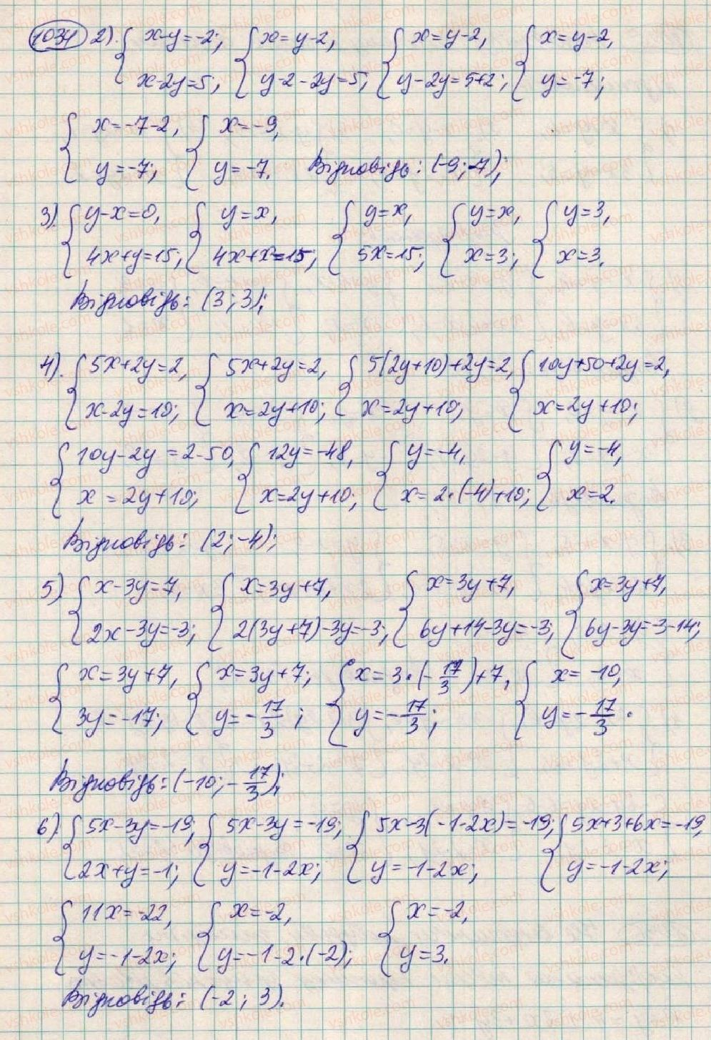 7-algebra-os-ister-2015--rozdil-3-linijni-rivnyannya-ta-yih-funktsiyi-28-rozvzuvannya-sistem-dvoh-linijnih-rivnyan-z-dvoma-zminnimi-sposobami-pidstanovki-1034-rnd805.jpg